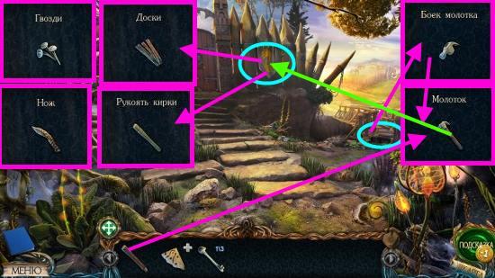 изготавливаем молоток и собираем предметы при помощи молотка в игре затерянные земли 3