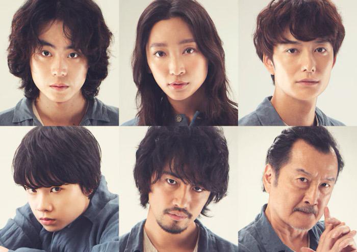 Cube (remake 2021) film - Yasuhiko Shimizu - reparto