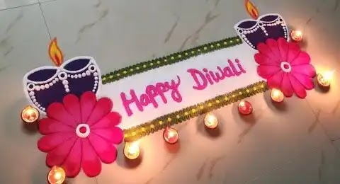 border rangoli you can make on diwali