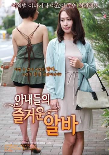 Part time of the Secret Honey Full Japan 18+ JAV HD Watch Movie Online Free
