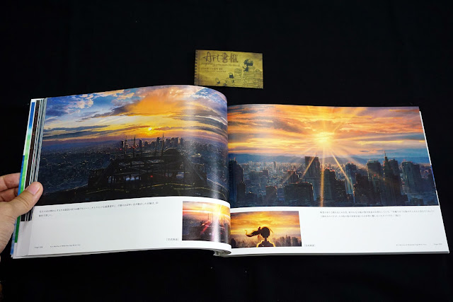 DSC02030 - 天氣之子 美術畫集 天気の子 美術画集 Weathering With You ART BOOK ( 新海誠 Shinkai Makoto )