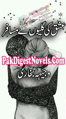 Ishq Ki Galiyon Ke Musafir Novel By Wajeeha Bukhari Pdf Free Download