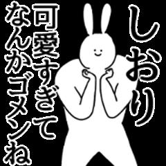 The name is Shiori
