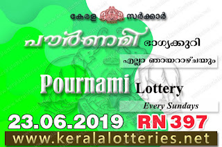 "Keralalotteries.net, ""kerala lottery result 23 06 2019 pournami RN 397"" 23th June 2019 Result, kerala lottery, kl result, yesterday lottery results, lotteries results, keralalotteries, kerala lottery, keralalotteryresult, kerala lottery result, kerala lottery result live, kerala lottery today, kerala lottery result today, kerala lottery results today, today kerala lottery result,23 6 2019, 23.6.2019, kerala lottery result 23-6-2019, pournami lottery results, kerala lottery result today pournami, pournami lottery result, kerala lottery result pournami today, kerala lottery pournami today result, pournami kerala lottery result, pournami lottery RN 397 results 23-6-2019, pournami lottery RN 397, live pournami lottery RN-397, pournami lottery, 23/06/2019 kerala lottery today result pournami, pournami lottery RN-397 23/6/2019, today pournami lottery result, pournami lottery today result, pournami lottery results today, today kerala lottery result pournami, kerala lottery results today pournami, pournami lottery today, today lottery result pournami, pournami lottery result today, kerala lottery result live, kerala lottery bumper result, kerala lottery result yesterday, kerala lottery result today, kerala online lottery results, kerala lottery draw, kerala lottery results, kerala state lottery today, kerala lottare, kerala lottery result, lottery today, kerala lottery today draw result"