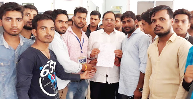 Yuva Aagaaj has given a memorandum to Industry Minister Vipul Goyal against the new order of MDU
