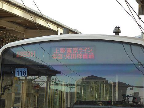 【ダイヤ改正で新登場!】常磐・成田線直通の上野東京ライン 東京経由 成田行き E231系(夕方以降だけ運行)