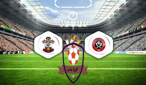 موعد مباراة شيفيلد يونايتد ضد ساوثهامبتون اليوم السبت الموافق 6-3-2021 الدوري الانجليزي