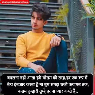 dhokha shayari image download