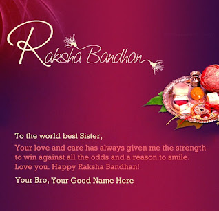 raksha bandhan wishes for sister; raksha bandhan wishes for brother; raksha bandhan quotes for brother; happy raksha bandhan quotes; raksha bandhan quotes for sister; short slogan on raksha bandhan; short quotes on raksha bandhan; raksha bandhan wishes in hindi; raksha bandhan 2021; raksha bandhan 2020 in indial; raksha bandhan 2020 uk; raksha bandhan 2020 date in india calendar; raksha bandhan and janmashtami 2020; raksha bandhan 2020; diwali 2020; raksha bandhan 2020 in india; raksha bandhan images with quotes; raksha bandhan brother and sister photo; raksha bandhan images for brother; raksha bandhan photo gallery;  raksha bandhan images drawing; beautiful rakhi pic; raksha bandhan drawing; raksha bandhan quotes;
