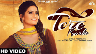 TERE KARKE (तेरे करके Lyrics in Hindi) - Emanat Preet Kaur