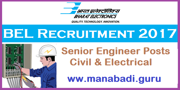 Latst Jobs, BEL Recruitment, Bharat Electronics Limited, Senior Engineer Jobs, Civil, Elecrical, Engineer Jobs