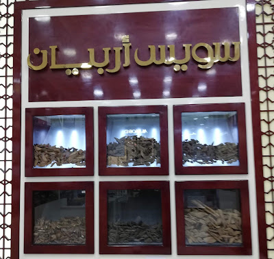 Arabian incense, perfumes, and oud