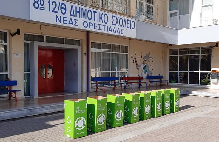 Ξεκινά για 2η σχολική χρονιά ο «Μαραθώνιος Ανακύκλωσης» στο Δήμο Ορεστιάδας