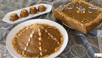 سلو او السفوف المغربي بمقادير اقتصادية