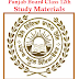 Punjab Board 12th Syllabus Blueprint Model Papers Sample Question Paper for all Subjects