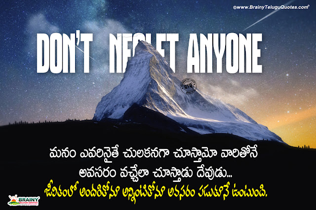 Daily motivational quotes, best words on relationship in telugu, cute funny relationship messages quotes in telugu,best relationship trending messages in telugu,nice trending Telugu quotes, life changing motivational words in telugu, never give up quotes in telugunice life changing quotes, motivational quotes in telugu, telugu quotes on life,telugu life quotes, best life changing motivational words, whats app sharing quotes in telugu, whats app dp images free download, couple hd wallpapers free download, telugu life quotes