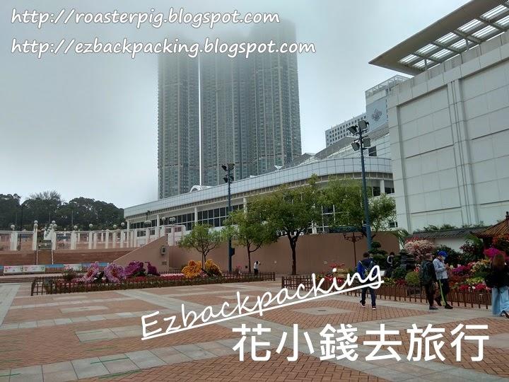 九龍公園花展位置