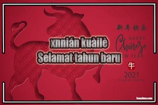 Ucapan selamat implek Bahasa Indonesia mandarin