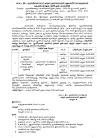 பட்டதாரி ஆசிரியர்களுக்கு மாவட்ட அளவில் இரண்டு நாள் Post NAS பயிற்சி