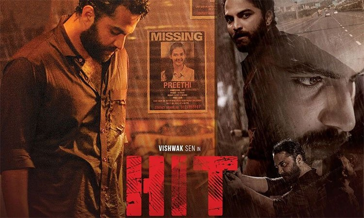 Watch Hit Movie Full Review