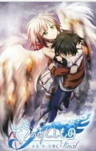 Download Sora no Otoshimono Final Movie : Eternal My Master BD Subtitle Indonesia (Batch)
