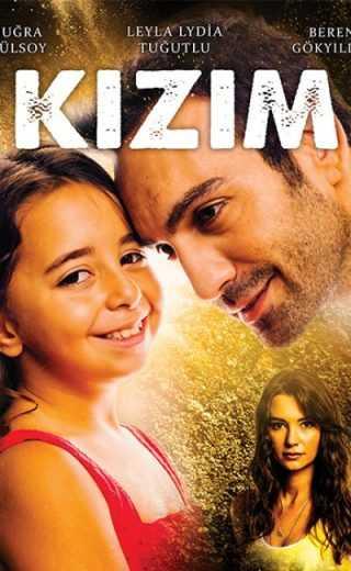 مسلسل ابنتي Kizim S01