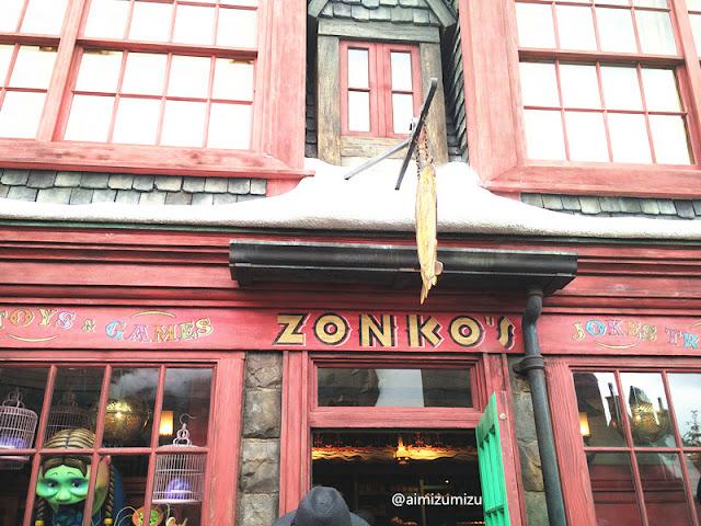 zonko's shop