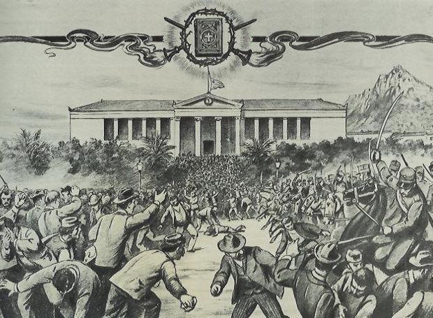 8 Νοεμβρίου: Σαν σήμερα στην Ελλάδα και τον κόσμο