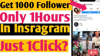 Increase Your Instagram Followers IN 2 Tricks