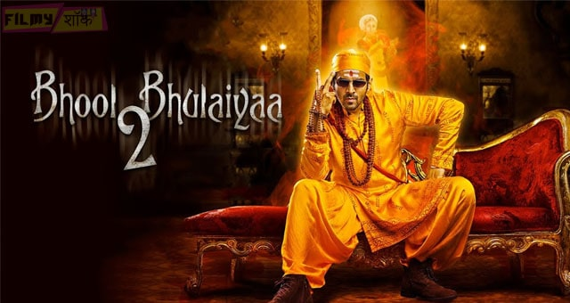 Bhool Bhulaiyaa 2 Full Movie Download Leaked By Tamilrockers 720p