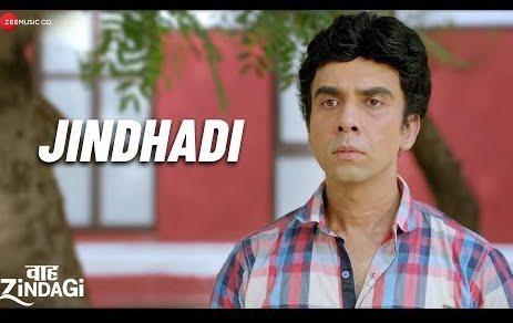 Jindhadi Lyrics Waah Zindagi Latest Hindi Song Mohit Lyrics Latest Song Lyrics Amit trivedi, jasleen kaur royal, amit trivedi. jindhadi lyrics waah zindagi latest