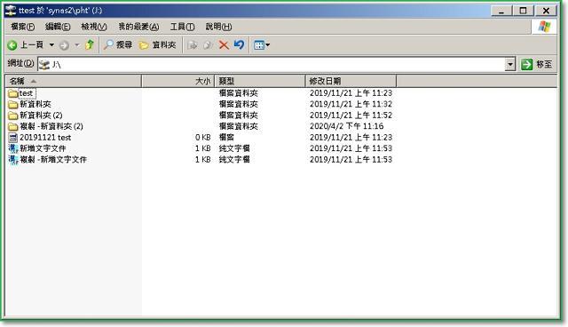 電腦中檔案和資料匣名稱變藍色 step3