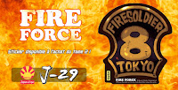 http://blog.mangaconseil.com/2017/06/goodies-sticker-fire-force-et-bloc.html