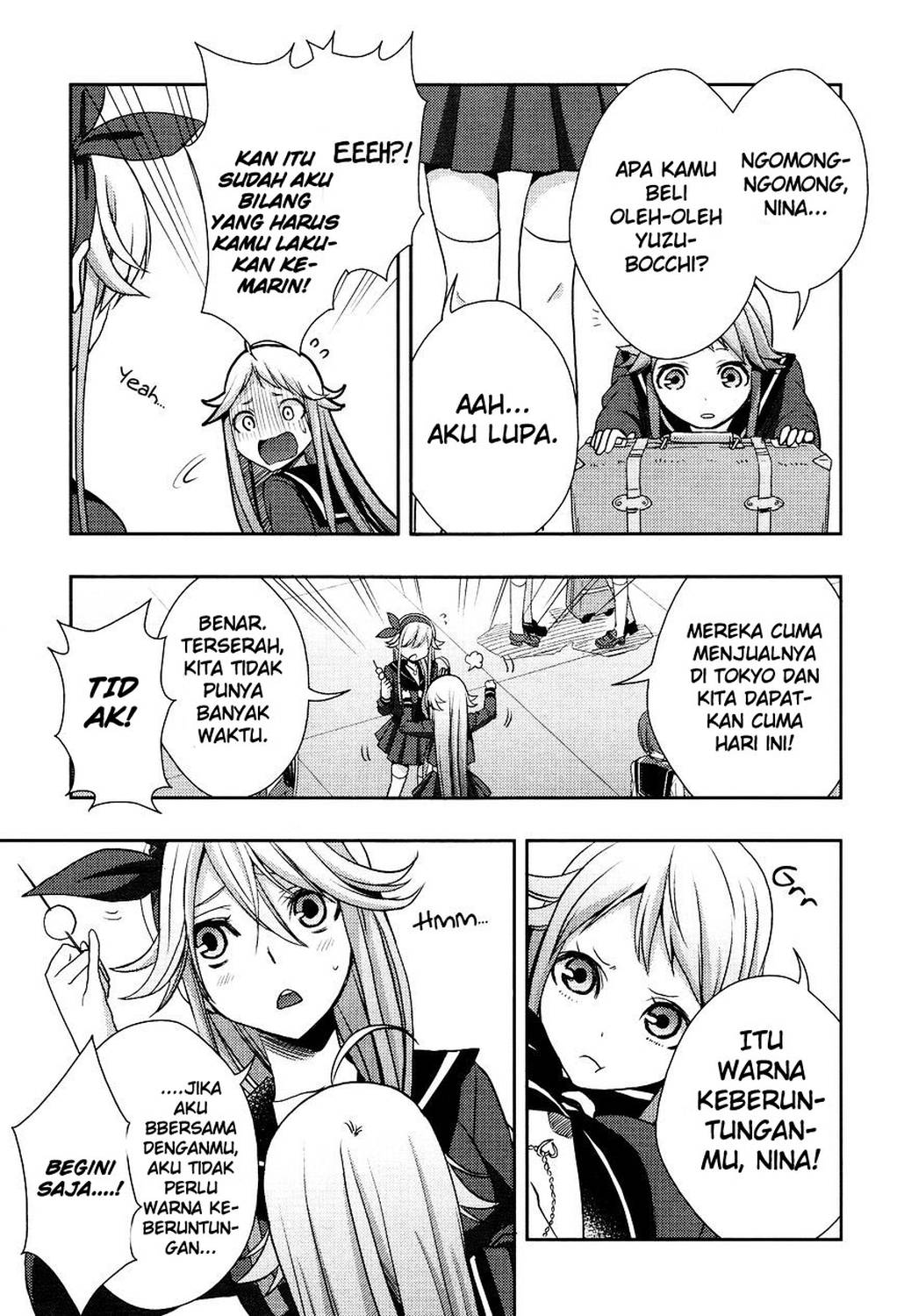 Komik Citrus Chapter 13 Bahasa Indonesia
