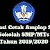 Aplikasi Cetak Amplop Surat Sekolah SMP/MTs Tahun 2019/2020 - Ruang Lingkup Guru