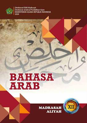 Buku Bahasa Arab Kelas XII MA