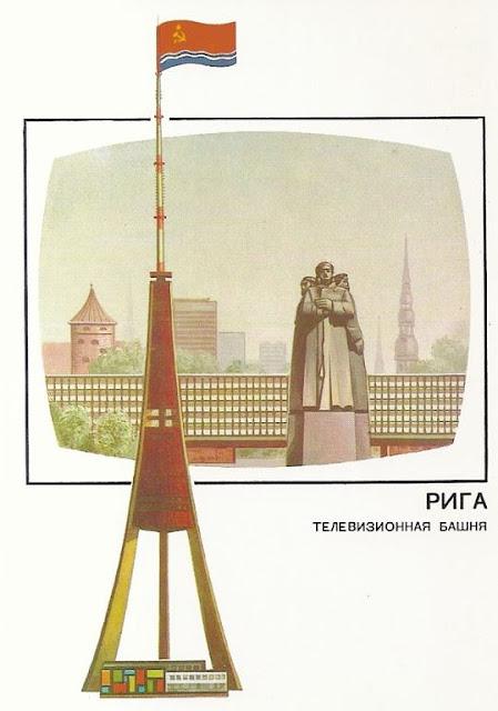 Рижская телебашня была пятой по высоте в СССР и остается самой высокой в Прибалтике
