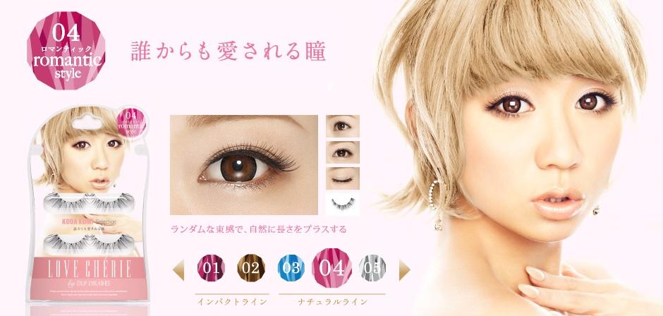 japanese efake eyelashes d.u.p