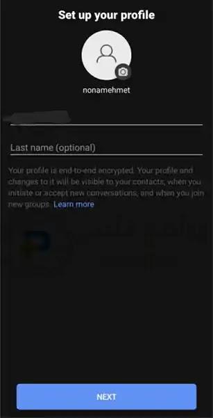 اختيار الاسم والصورة الشخصية للتطبيق