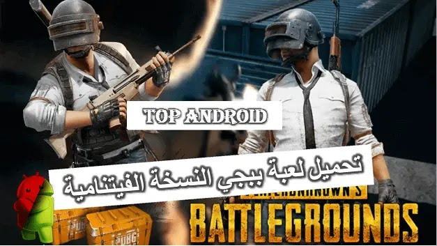 PUBG MOBILE VN Download, PUBG VN APK for Android
