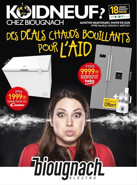 catalogue biougnach juillet aout aid adha 2019
