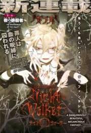 Night Walker Manga