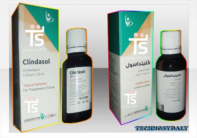 كلينداسول للبشره الدهنية clindasol topical sol لعلاج حب الشباب