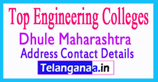 Top Engineering Colleges in Dhule Maharashtra