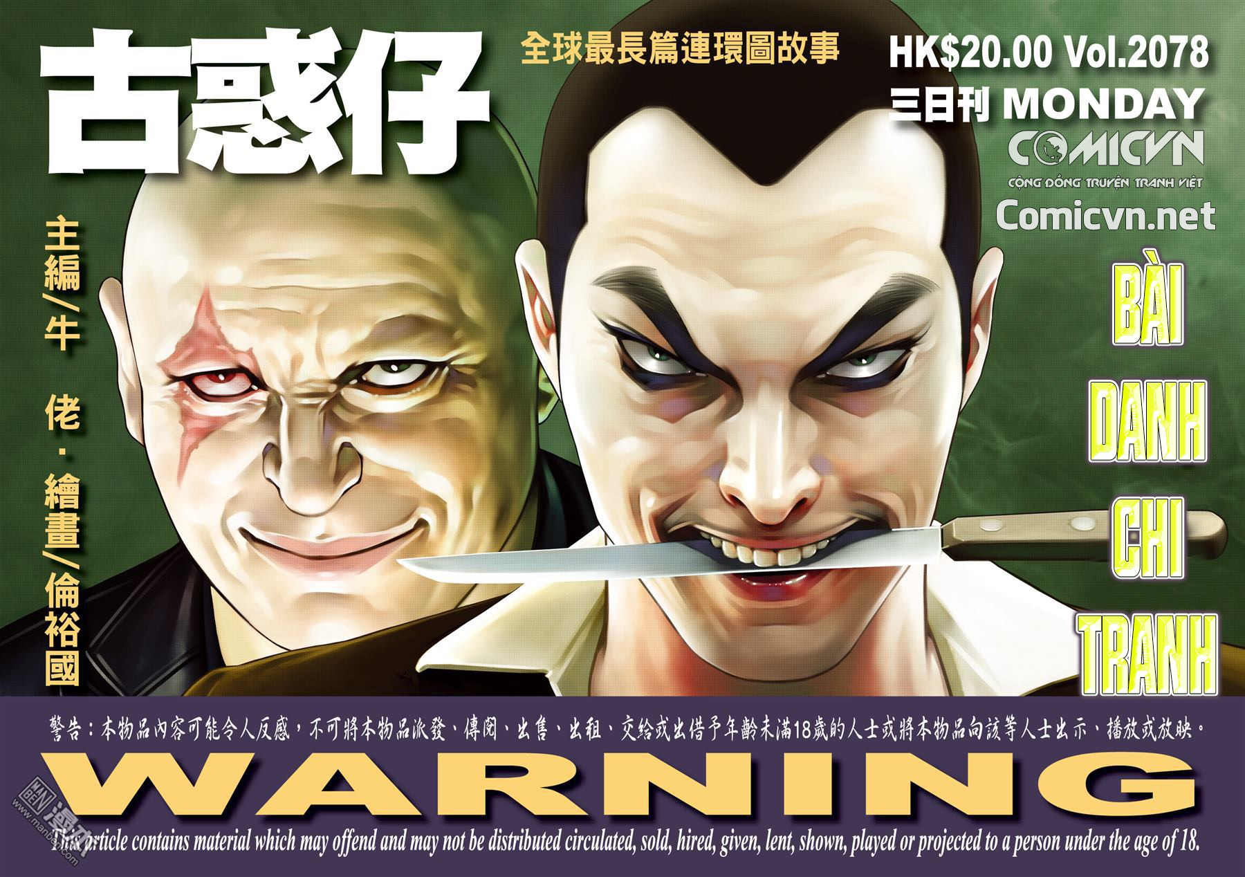 Người Trong Giang Hồ chapter 2078: tranh bảng xếp hạng trang 1