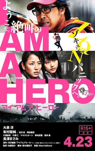 Film I Am a Hero (2015)
