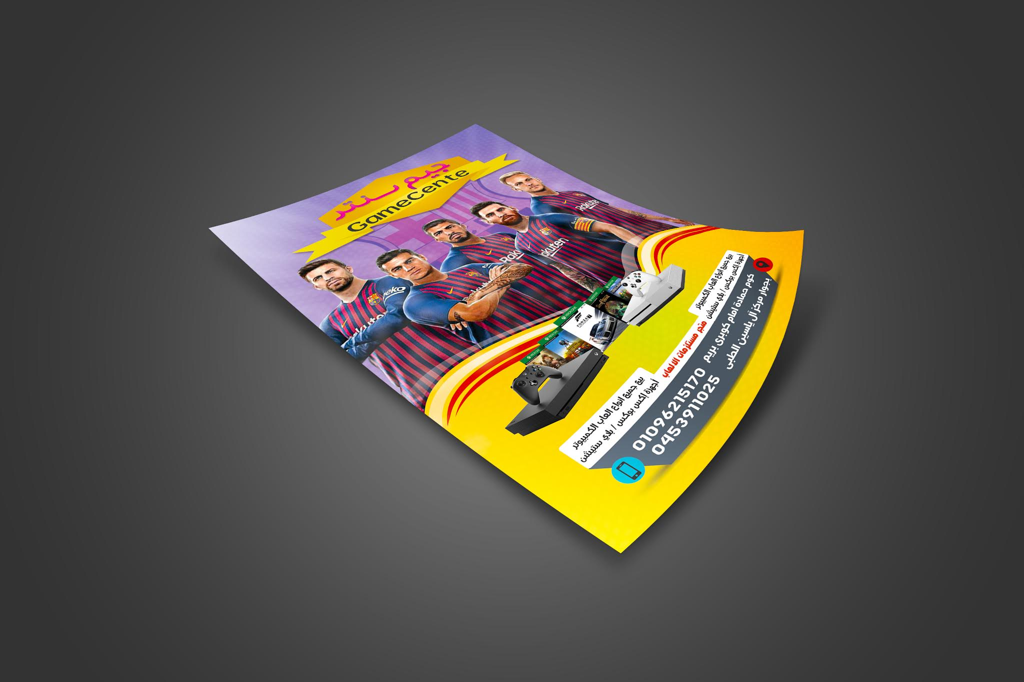 Professional flyer psd design for video game center