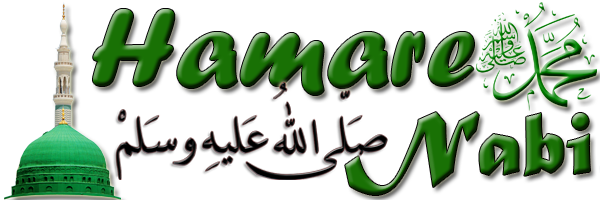 Hamare Nabi ﷺ : World's Best Islamic Blog Of Quran Hadees Sharif