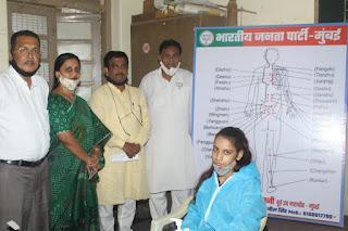 भाजपा हाॅकर्स यूनिट द्वारा मुफ्त फिजियोथिरैपी शिविर का आयोजन    #NayaSaberaNetwork