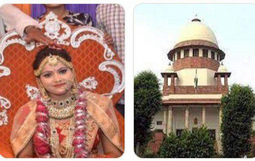 Kanpur Bikru kand update सुप्रीम कोर्ट ने खुशी दुबे की याचिका स्वीकार की, यूपी सरकार को नोटिस जारी
